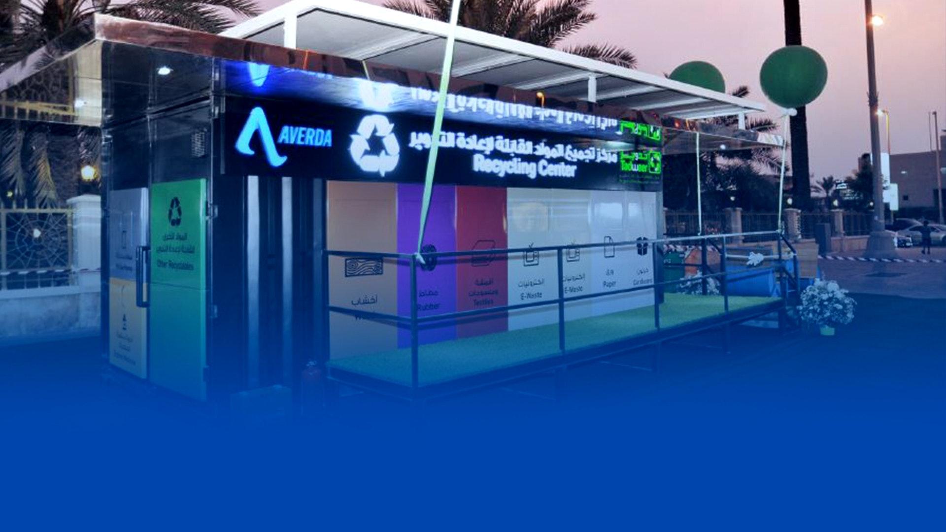 Averda waste hub