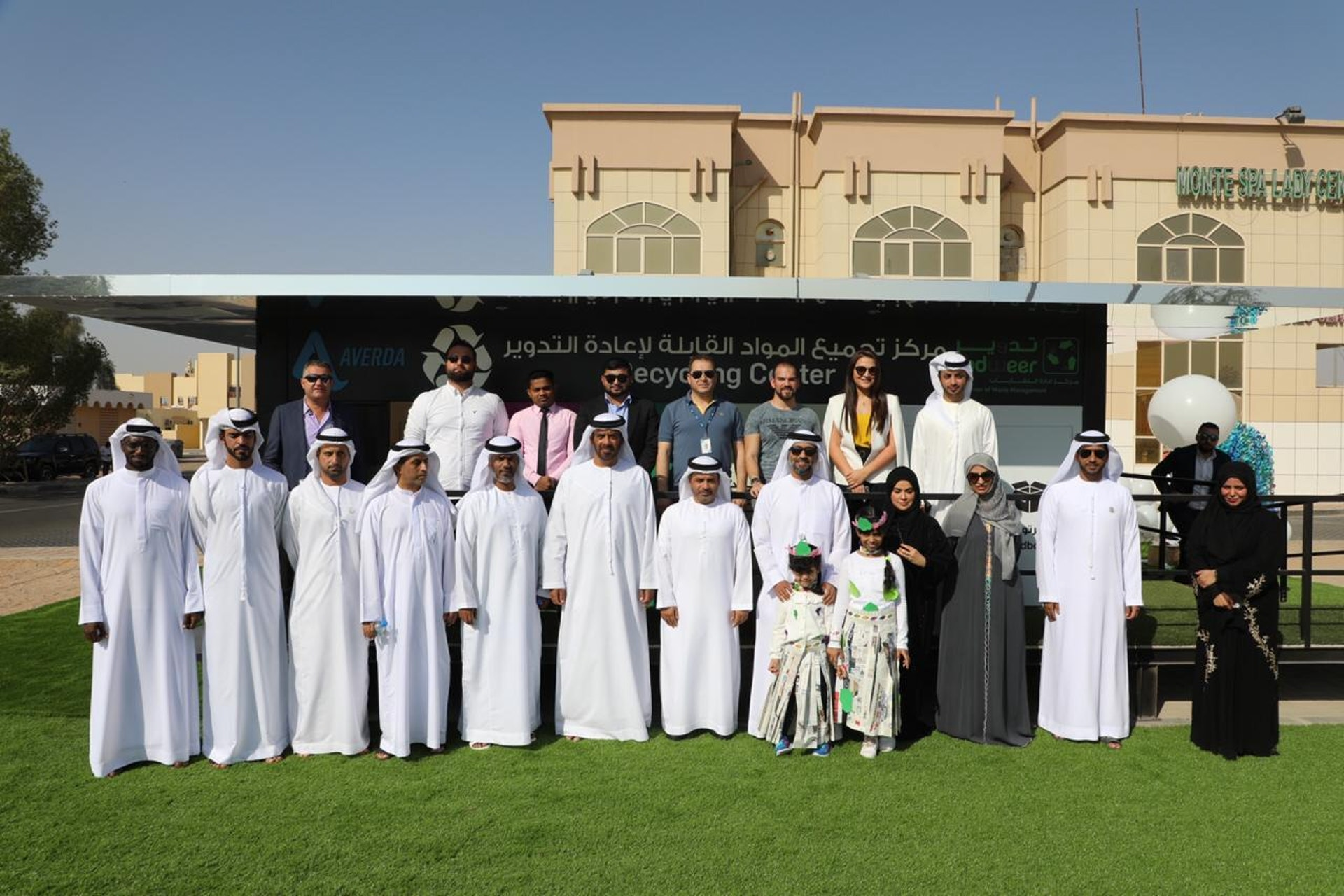 Al Ain Recycling Centre Opening