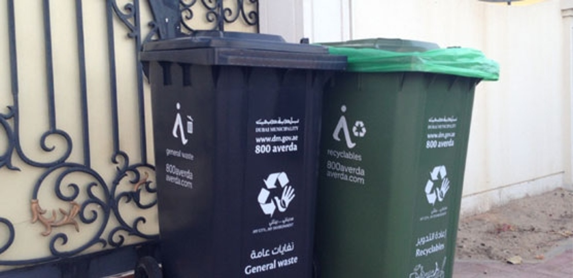 Pr recycle camp